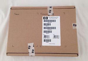 HP 628217-005 627722-001 15M Premier Flex Duplex LC/LC Optical Cable  B-1