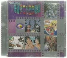 1998 THE LASTED ANIME SONGS BEST COLLECTION VOL 9     NEUF EN BLISTER