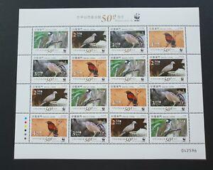 China Macau Macao 2011 WWF Bird stamp Mini Sheet