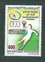 Tunisian - Mail Yvert 1536 MNH Sports