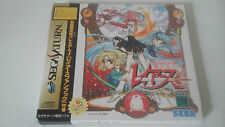 MAGIC KNIGHT RAYEARTH LIMITED EDITION - SEGA SATURN - JEU SATURN JAP COMPLET
