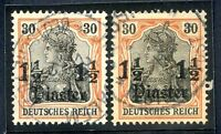 GERMANY LEVANT - OFFICE IN TURKEY Mi # 28, 2 Stamps Used, Different Colours VF
