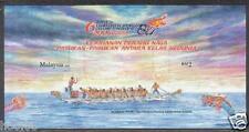 MALAYSIA 2008 6th IDBF Int'l Dragon Boat Fed Club Crew World C'ships Imp MS Mint