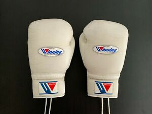 Winning MS400 12oz white lace up boxing gloves authentic