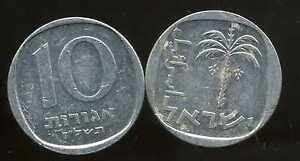 ISRAEL 10  agorot   1974