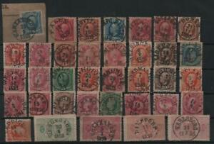 X2177-Sweden-Small lot of 36 selected cancellations on old stamps.