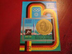 EQUATORIAL GUINEA - 1972 OLYMPIC LONG JUMP MINISHEET - UNMOUNTED USED MINIATURE