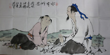 RARE Chinese 100%  Handed Painting By Fan Zeng 范曾 CZHQW9