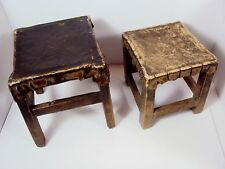 Pair Rare Antique Chinese Jointed Wood Leather Rawhide Stool Bench Meditation