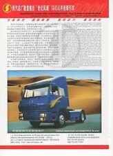 Shaanqi SX4161 truck (Steyr made in China) _2001 Prospekt / Brochure