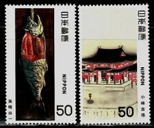JAPÓN 1980 1318/19 ARTE MODERNO  2v.
