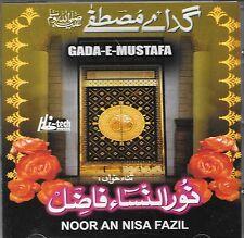 NOOR AN NISA FAZIL - GADA - E - MUSTAFA - BRAND NEW NAAT CD - FREE UK POST