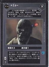 Myo JAPANESE [Mint/Near Mint] PREMIERE star wars ccg swccg