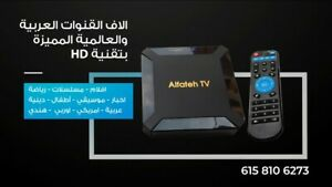 3 Years Best Arabic TV box Android 10افضل جهاز قنوات عربية فى امريكا 3 سنوات