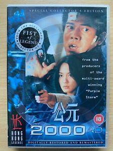2000 A.D. DVD 1999 HKL Hong Kong Legends Action Movie w/ Aaron Kwok + Daniel Wu