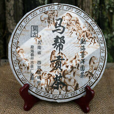 357g Ancient Old Puer Tea Ripe Tea Pu-erh Menghai China Cooked Puerh Tea Shu Tea