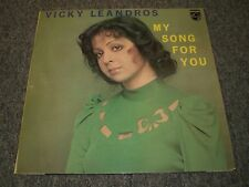 Vicky Leandros~My Song For You~Philips Records 6303 117~RARE South Africa Import