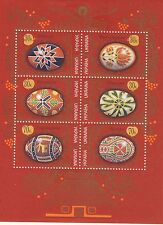 Pysanka Ukrainian stamp sheet, 6 stamps