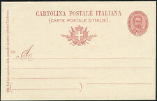 1895 -Umberto I - cent.10 rosso -mill.95 - nuovo - Cat. Interitalia n.25
