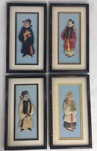 Oriental Style Original Art 4 Pieces Bamboo Frames Hand Crafted Geo R McIntosh