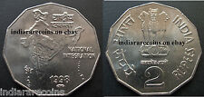 India Coin Minted In South Africa Key 2 Rupees UNC New 1998 Pretoria Mint
