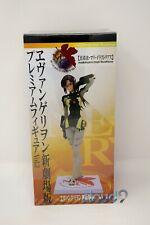 SEGA - Evangelion - Makinami Mari Illustrious Premium Figure Vol.3