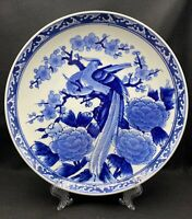 Vintage Imari Charger Plate, Signed,  Hand Painted, Blue and White Peacocks 12""