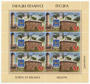 Belarus 2018. Towns of Belarus. Grodno. Mini-Sheet. MNH **