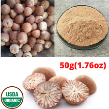 Organic (50g-1.76oz) Pure Fresh Whole Areca Catechu (Betel Nut) Nuts and Powder