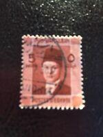 Egypt Stamp GUC POSTES D EGYPTE