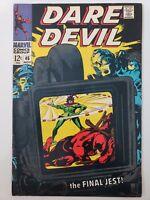DAREDEVIL #46 (1968) MARVEL COMICS SILVER AGE CLASSIC! STAN LEE! GENE COLAN!