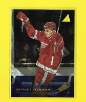 34933 SERGEI FEDOROV 1995/96 PINNACLE RINK COLLECTION  RED WINGS CARD #44 ??