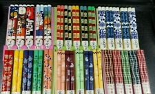Chopsticks 5 pairs Japanese lady traditional flower wood bamboo pack gift NEW