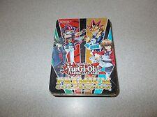 Konami Shonen Jump Yu-Gi-Oh! premium collection trading cards tin case only
