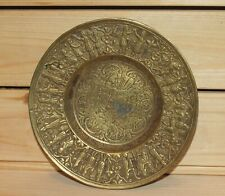 Antique Middle east hand made ornate brass plate