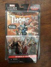 Marvel Legends Series Defenders Of Asgard 2pk Action Figures * Sealed