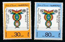 Kuwait 1981 SG 892-3 MNH