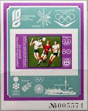 BULGARIA BULGARIEN 1973 Block 43 2108 violet Olympics 1972 Soccer IOC Satellite