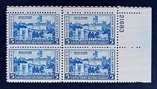 US Stamps, Scott #789 5c Plate Block of Army Issue: West Point 1937 XF M/NH