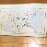 Studio Ghibli Spirited Away Limited Original Picture Art Hayao Miyazaki Anime 4512945238265 Ebay