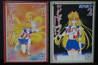 JAPAN Naoko Takeuchi Bunko Collection manga LOT: Codename: Sailor V 1+2 Complete