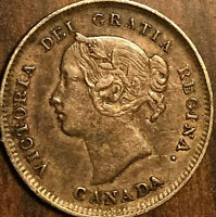 1896 CANADA SILVER 5 CENTS COIN - Excellent example!