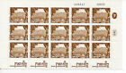 Israel : 1971 CORAL ISLAND ( sheet 02.01.1979 of 15 Units ) New ( MNH )