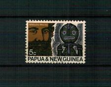 X101 PAPUA NUOVA GUINEA splendido francobollo