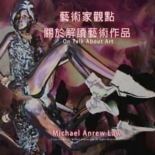 Michael Andrew Law's Artist Perspective: On Talk about Art : Michael Andrew...