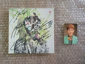 Shinee Dream Girl Misconceptions Album Autographed Hand Signed JONGHYUN for koo