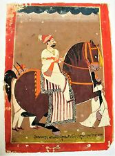 Antique Islamic Indian Miniature
