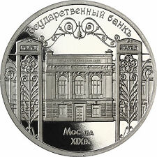 Russland 5 Rubel 1991 - Staatsbank - PP - P.173