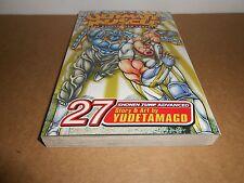 Ultimate Muscle The Kinnikuman Legacy vol. 27 Manga Book in English