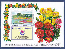 FRANCE BLOC  N° 16 ** MNH, Fleurs, TB,  Cote: 12 €